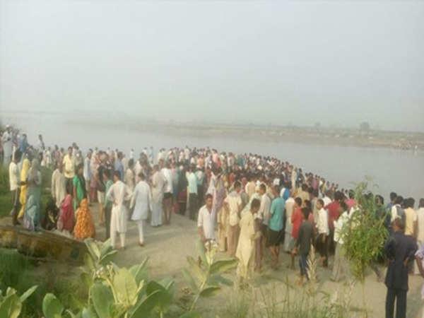 UttarPardesh
