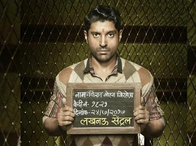 Lucknow Central Movie Review in Hindi: लखनऊ सेंट्रल मूवी रिव्यू, बॉक्स ऑफिस, कहानी, ट्रेलर, कास्ट और क्रू