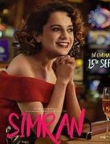 simran movie review in hindi