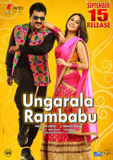ungarala rambabu telugu movie review rating