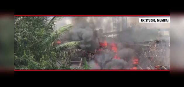 मुंबई के आरके स्टूडियो में लगी आग, कोई हताहत नहीं