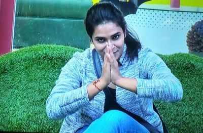 Bigg Boss Telugu episode 65 updates: బిగ్బాస్ ఓటరు