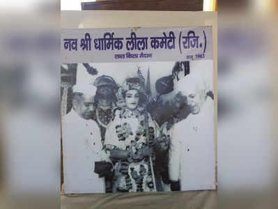 प्रधानमंत्री पंडित जवाहरलाल नेहरू भी पुरानी दिल्ली की लीलाओं में शिरकत कर चुके हैं।