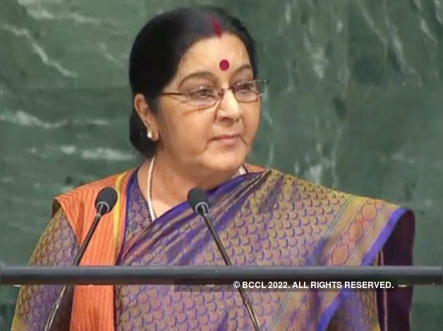 Sushma Swaraj`s speech at the UN General Assembly