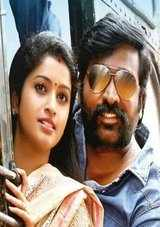 vijay sethupathi karuppan tamil movie review rating live updates