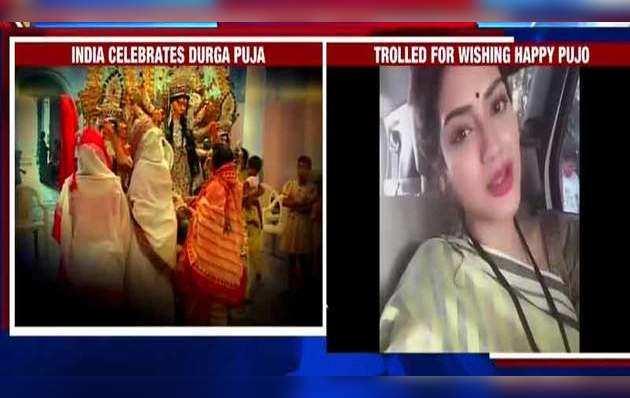 दुर्गा पूजा की शुभकामनाएं देने पर अभिनेत्री नुसरत जहान हुई ट्रोल