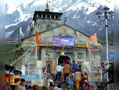 केदारनाथ मंदिर के बंद होंगे कपाट