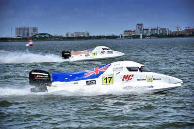 H2O-Power-Boat-Racing