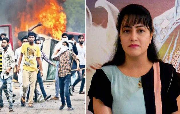 हनीप्रीत ने कबूली पंचकूला में हिंसा भड़काने की बात