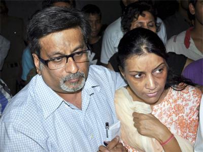 राजेश और नूपुर
