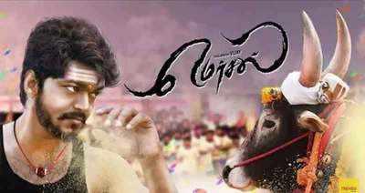 torrent tamil movie download mersal