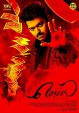 vijay mersal tamil movie review rating and updates