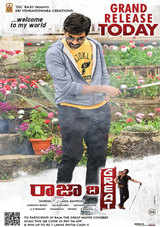 ravi tejas raja the great telugu movie review and rating