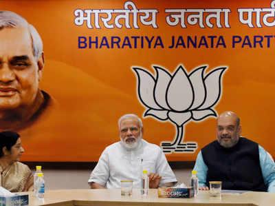 पीएम नरेंद्र मोदी और पार्टी अध्यक्ष अमित शाह (फाइल फोटो)