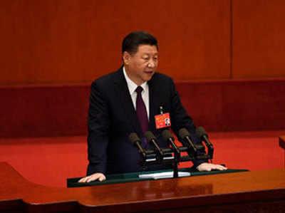 चीन के राष्ट्रपति चिनफिंग