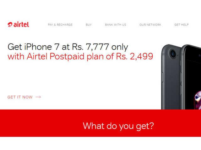 एयरटेल की नई स्कीम, ₹7,777 के डाउनपेमेंट पर आॅफर कर रहा आईफोन 7