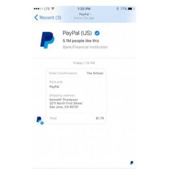 अब फेसबुक मेसेंजर से PayPal के जरिए भेज सकेंगे पैसे