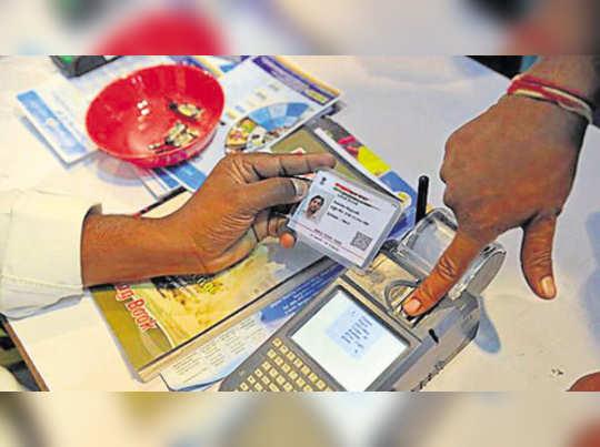 জমা দেবেন ₹৫০ হাজার? শুধু নম্বর দিলেই হবে না, দেখাতে হবে আসল নথিও