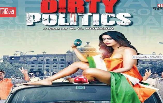 मल्लिका शेरावत ने इन फिल्मों के जरिए पर्दे पर लगाई आग
