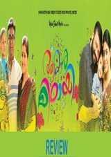 akasha mittayi malayalam movie review