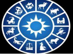 26th october 2017 daily horoscope