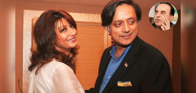 सुनंदा पुष्कर केस: दिल्ली HC ने सुब्रमण्यन स्वामी की याचिका खारिज की