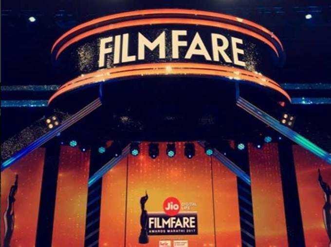 मराठी फिल्मफेअर पुरस्कार २०१७!