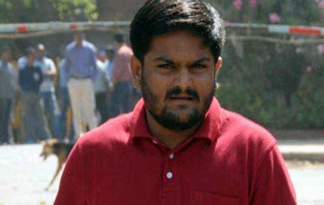 गुजरात चुनाव: हार्दिक पटेल ने कहा, मांगे स्वीकार हुई तभी करेंगे कांग्रेस का समर्थन