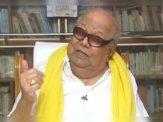 বার্ষিক ₹৭৭ কোটি, করুণানিধির DMK-ই আঞ্চলিক দলগুলোর মধ্যে ধনী