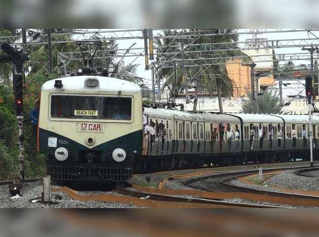chenani train
