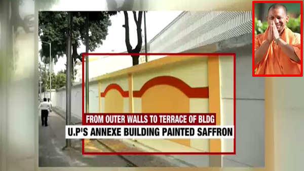 up cm yogi adityanaths big colour push paints govt buildings in saffron