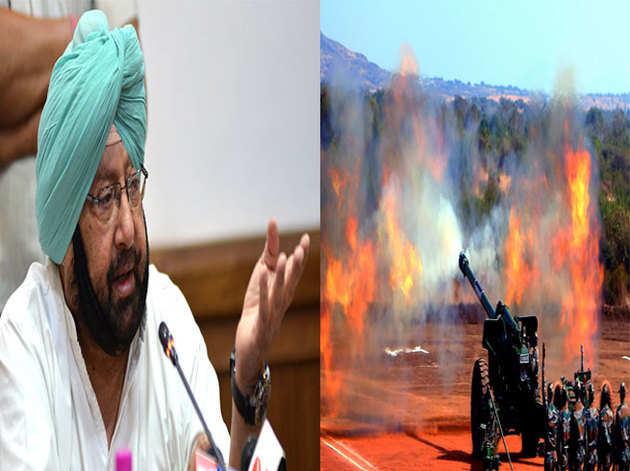 कैप्टन अमरिंदर सिंह ने रक्षा मंत्री को दी नसीहत