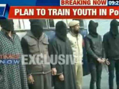 पुलिस ने युवाओं को किया गिरफ्तार
