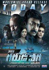 rajasekhar psv garuda vega telugu movie review and rating