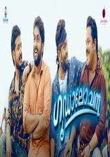 goodalochana movie review in malayalam