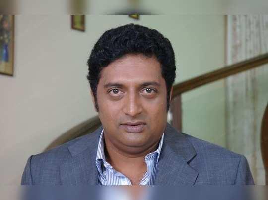 கமலுக்கு ஆதரவாக பிரகாஷ்ராஜ்; டுவிட்டரில் புது புரட்சி