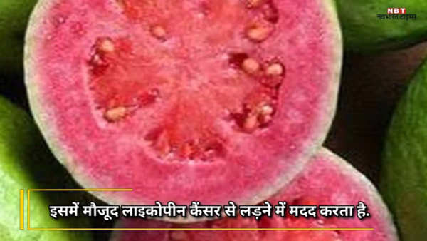 know about these amazing guava benefits