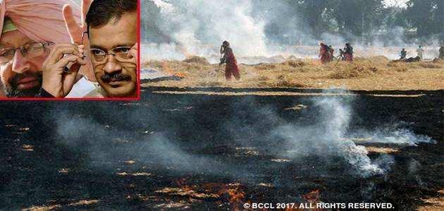 पराली जलाने के मुद्दे पर पंजाब सीएम ने केजरीवाल का किया समर्थन, केंद्र सरकार से की हस्तक्षेप की मांग