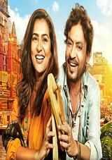 qarib qarib singlle film review malayalam