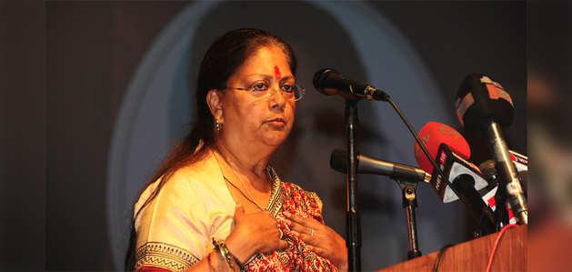 राजस्थान: शिक्षा विभाग का महिलाओं को सुझाव, स्वस्थ रहने के लिए करें झाड़ू-पोछा, पीसें चक्की