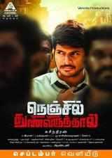 nenjil thunivirunthal tamil movie review