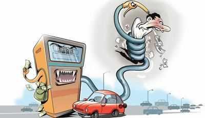 petrol price hiking
