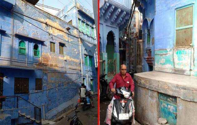 जोधपुर के ब्रह्मपुरी में पर्यटकों को हैरत में डाल देती है ये नीली इमारतें