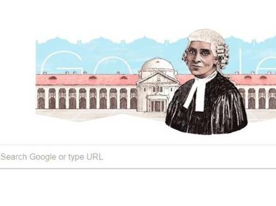 দেশের প্রথম মহিলা আইনজীবীর ১৫১তম জন্মবার্ষিকীতে শ্রদ্ধা Google ডুডলের