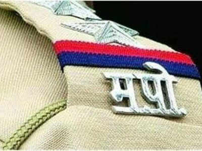 Image result for पोलिस