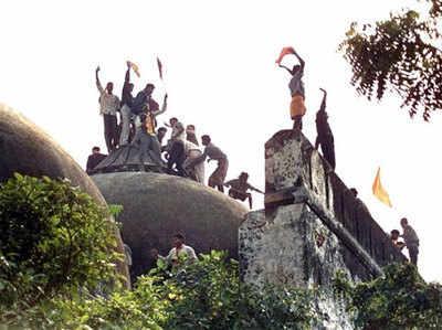बाबरी मस्जिद की फाइल फोटो