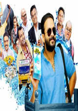 punyalan private limited movie review malayalam