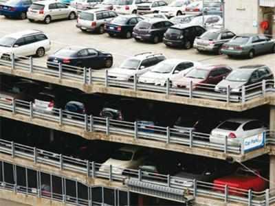 20 साल बाद पार्किंग में खड़ी मिली कार (फाइल फोटो)