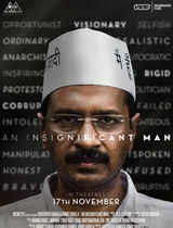 an insignificant man movie review in hindi