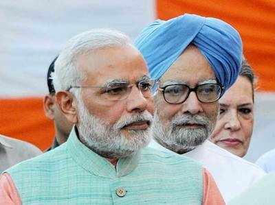 पीएम मोदी अपने पूर्ववर्ती मनमोहन सिंह के साथ। (फाइल फोटो)